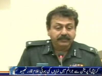 کراچی میں شہر سے اغواء برائے تاوان کی وارداتیں تقریبا ختم ہوچکی ہیں:غلام قادر تھیبو