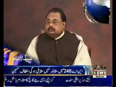 Waqtnews Headlines 09:00 AM 16 April 2015