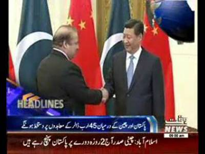 Waqtnews Headlines 09:00 AM 20 April 2015