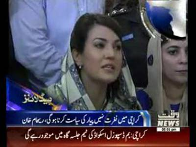Waqtnews Headlines 05:00 PM 19 April 2015