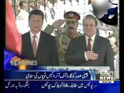 Waqtnews Headlines 01:00 PM 20 April 2015