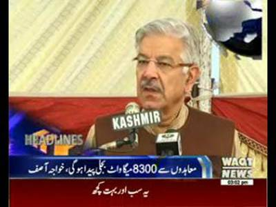 Waqtnews Headlines 03:00 PM 20 April 2015