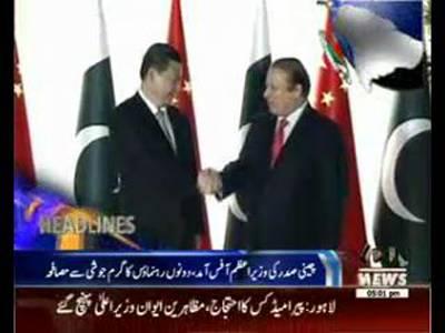 Waqtnews Headlines 05:00 PM 20 April 2015