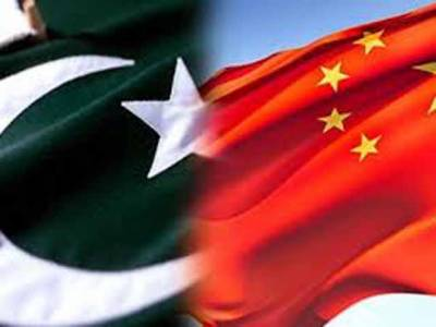 چین پاکستان میں توانائی اورانفراسٹرکچر کے شعبوں میں 46ارب ڈالر کی سرمایہ کاری کرے گا