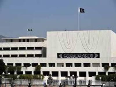 پاکستان کی پارلیمنٹ سے اب تک17 غیرملکی سربراہان مملکت، وزرائے اعظم اور سپیکرز خطاب کر چکے ہیں