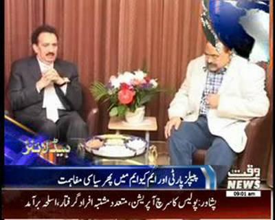 Waqtnews Headlines 09:00 AM 27 April 2015