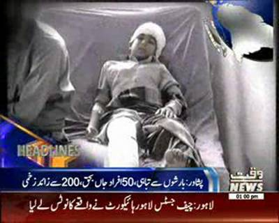 Waqtnews Headlines 01:00 PM 27 April 2015