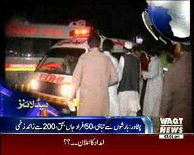 Waqtnews Headlines 03:00 PM 27 April 2015