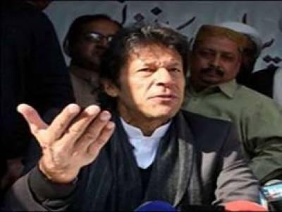 پاکستانی کرکٹ کا ڈھانچہ درست نہیں ،آج سب مان رہے ہیں،کرکٹ تباہ ہو چکی ہے:عمران خان