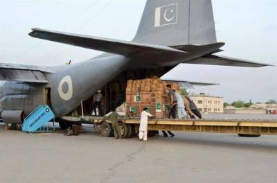 نیپال میں متاثرین زلزلہ کوامدادی سامان پہنچانےکیلئےدو پاکستانی C1تھرٹی طیارے کل روانہ ہوں گے