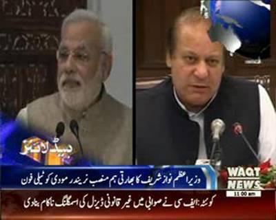 Waqtnews Headlines 11:00 AM 30 April 2015
