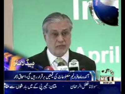 Waqtnews Headlines 05:00 PM 30 April 2015