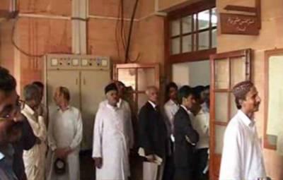 سندھ ہائی کورٹ میں معظم علی کی اہلیہ کی دائر درخواست پر ڈی جی رینجرز سمیت دیگر فریقین کونوٹس جاری کردیا