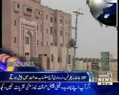 Waqtnews Headlines 09:00 AM 05 May 2015