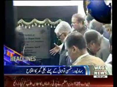 Waqtnews Headlines 01:00 PM 05 May 2015