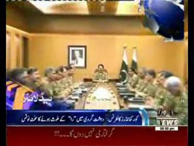 Waqtnews Headlines 09:00 PM 05 May 2015
