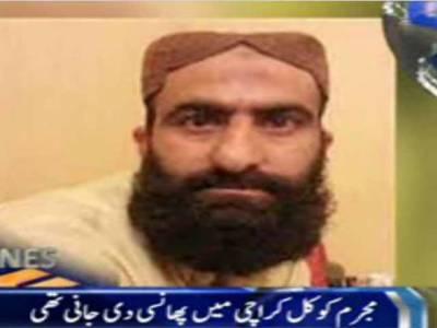 اسلام آباد ہائی کورٹ نے شفقت حسین کی پھانسی پرعملدرآمد روکتے ہوئے حکم امتناعی جاری کردیا