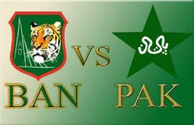پاکستان اور بنگلہ دیش کے درمیان ٹیسٹ سیریز کا دوسرا اور آخری میچ کل سے ڈھاکا کے شیر بنگلہ سٹیڈیم میں کھیلا جائے گا