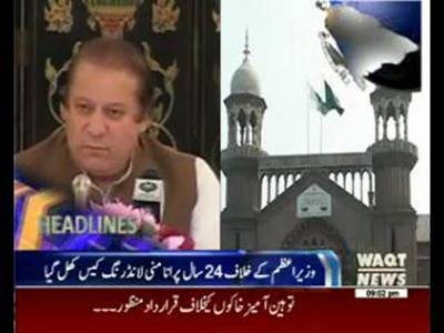 Waqtnews Headlines 09:00 PM 06 May 2015