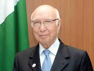 آسٹریلیا نے پاکستان کو44ملین ڈالر امداد دینے کااعلان کیا ہے: سرتاج عزیز