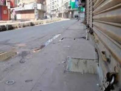 وفاقی حکومت نے اسلام آباد میں مارکیٹس اور شاپنگ مال رات آٹھ بجے بند کرنے کا نوٹی فکیشن جاری کر دی