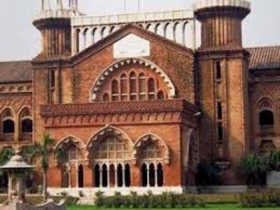 چیف جسٹس لاہور ہائیکورٹ نےم نواز شریف کے خلاف منی لانڈرنگ کیس کی سماعت کے لئے پانچ رکنی لارجر بنچ تشکیل دے دیا