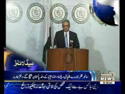 waqtnews Headlines 01:00 PM 10 May 2015