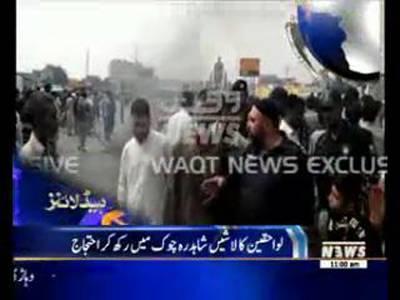 Waqtnews Headlines 11:00 AM 10 May 2015