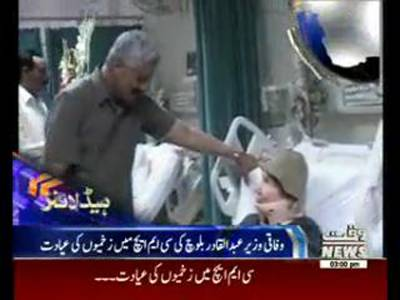 waqtnews Headlines 03:00 PM 10 May 2015
