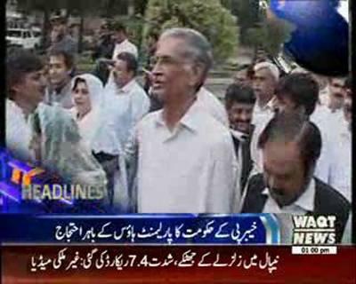 Waqtnews Headlines 01:00 PM 12 May 2015