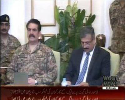 Waqtnews Headlines 11:00 AM 14 May 2015