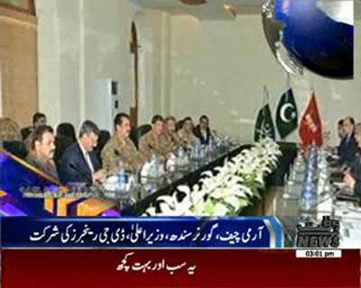 Waqtnews Headlines 03:00 PM 14 May 2015