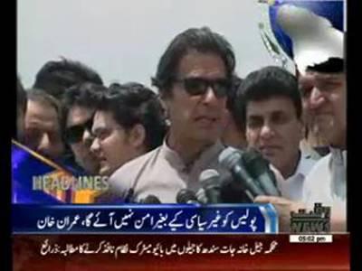 Waqtnews Headlines 05:00 PM 14 May 2015