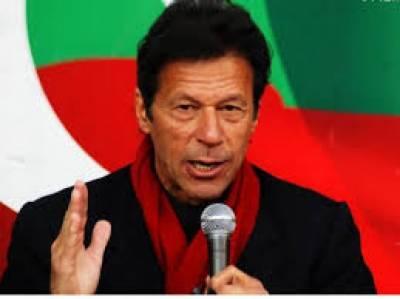 سانحہ صفورا چورنگی پر پوری قوم غمزدہ ہے:عمران خان