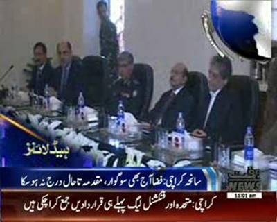 Waqtnews Headlines 11:00 AM 15 May 2015