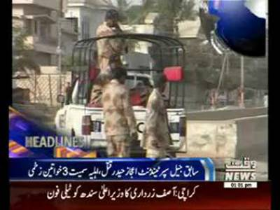 Waqtnews Headlines 01:00 PM 15 May 2015