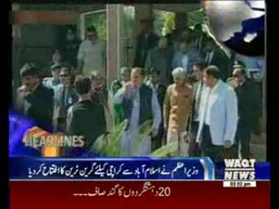 Waqtnews Headlines 03:00 PM 15 May 2015