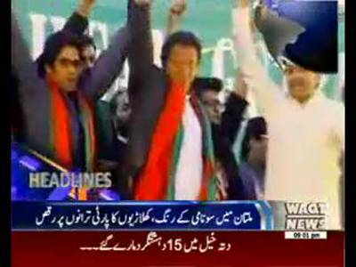 Waqtnews Headlines 09:00 PM 15 May 2015