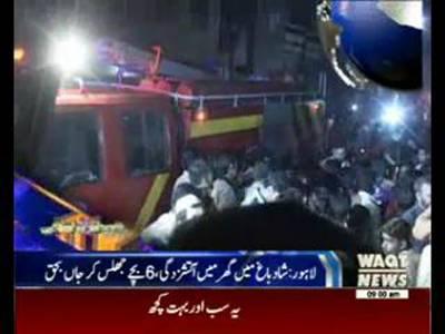 Waqtnews Headlines 09:00 AM 17 MAY 2015