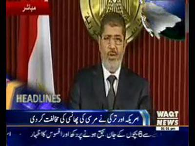 Waqtnews Headlines 01:00 PM 17 MAY 2015