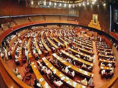 صدر مملکت ممنون حسین نے قومی اسمبلی کا اجلاس کل سہہ پہر تین بجے طلب کر لیا