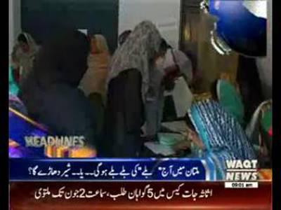 Waqtnews Headlines 09:00 AM 21 May 2015