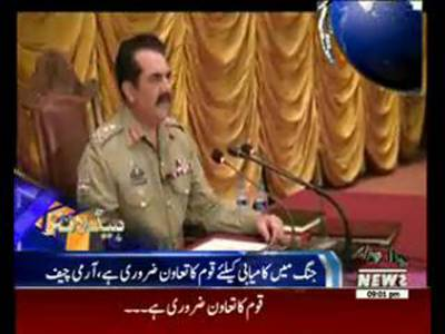 waqtnews Headlines 09:00 PM 21 May 2015