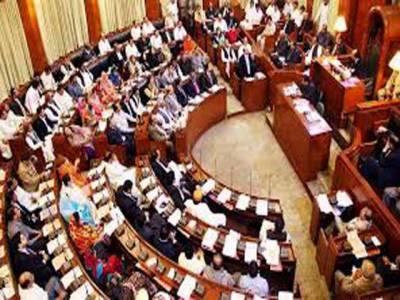 سندھ اسمبلی میں سانحہ صفورہ کےماسٹرمائند سمیت اہم گرفتاریوں پرمشترکہ قرارداد منظور کرلی گئیں