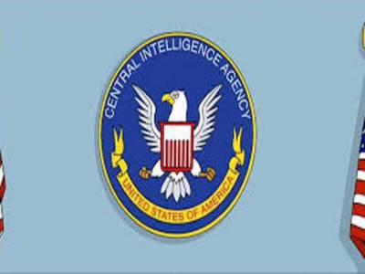 امریکی ادارے سی آئی اے نے اسامہ بن لادن کے کمپاؤنڈ سے ملنے والی مزید دستاویزات جاری کر دیے