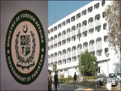 نجران میں پاکستانیو ں کی سلامتی کو یقینی بنانے کیلئےسعودی عرب سےرابطے میں ہیں: دفتر خارجہ