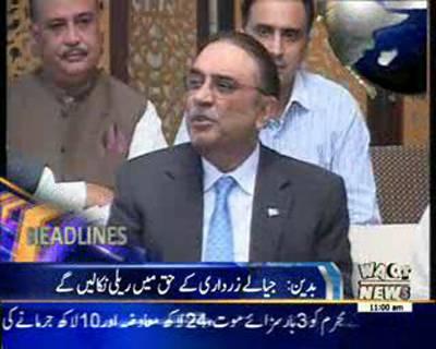 Waqtnews Headlines 11:00 AM 23 May 2015