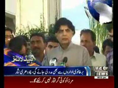 Waqtnews Headlines 09:00 PM 23 May 2015
