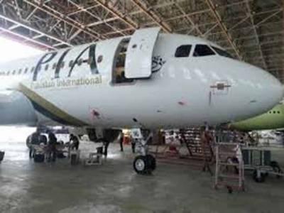 پی آئی اے کے فضائی بیڑے میں چھٹا ایئر بس تین سوبیس طیارہ شامل کرلیا گیا
