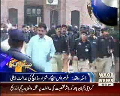 Waqtnews Headlines 01:00 PM 27 May 2015
